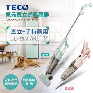 【東元】直立式吸塵器(XYFXJ6033/XYFXJ6032)