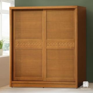 【Hampton 漢汀堡】鄧肯柚木色6×7尺衣櫥(一般地區免運費/衣櫥/衣櫃/置物櫃)