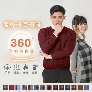 【MI MI LEO】台灣製刷毛保暖機能服 機能帽T(加價購)