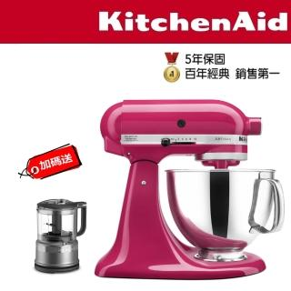 【KitchenAid】4.8公升/5Q桌上型攪拌機(莓果紅)+3.5 cup 升級版迷你食物處理機(太空銀)
