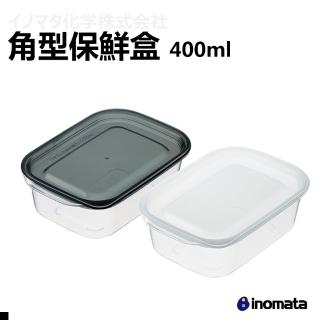 【inomata】1834 角型 保鮮盒 400ml 2入(收納 冷藏 冷凍 耐熱)