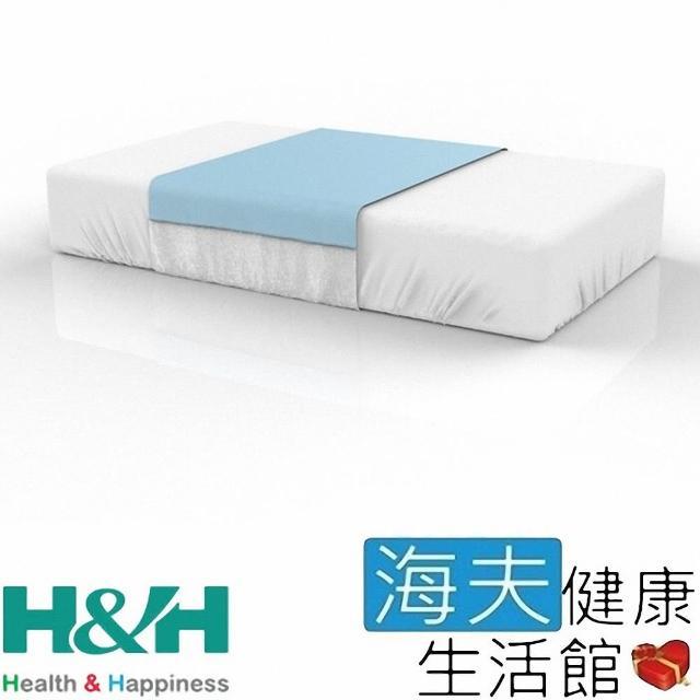 【海夫健康生活館】H&H南良