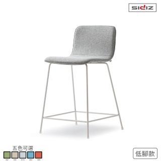 【iloom 怡倫家居】SIDIZ M17 高腳椅 布料低腳款(5色可選)