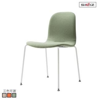 【iloom 怡倫家居】SIDIZ Spoon 典藏椅 布料款(3色可選)
