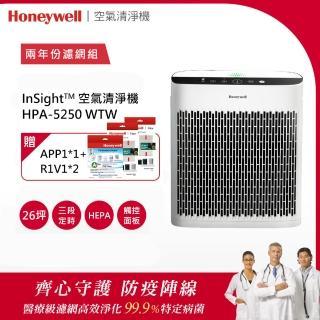 限量贈暖暖包【兩年份濾網組★美國Honeywell】InSightTM 空氣清淨機(HPA5250WTW)