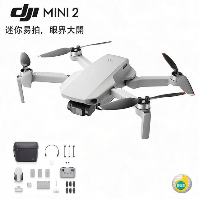 門號購優惠【DJI】Mini