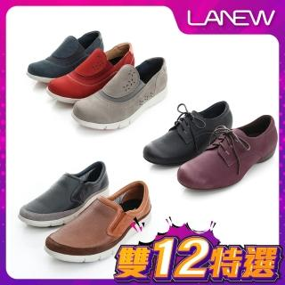 【La new】飛彈輕量真皮休閒鞋(男/女9款)