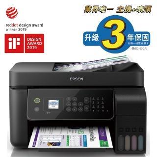 門號購優惠【EPSON】L5190 雙網四合一連續供墨複合機(傳真/Wi-Fi Direct)