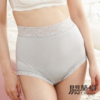 【Chlansilk 闕蘭絹】天然舒柔42針100%蠶絲高腰內褲五件組-型(贈蠶絲圍脖1條)