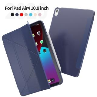 Apple iPad Air4 10.9吋TPU背蓋Y型三角折疊保護皮套