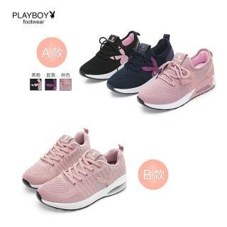 【PLAYBOY】氣墊輕量運動休閒鞋(三款多色任選)