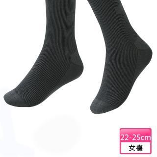 【岱妮蠶絲】透氣乾爽抑菌制臭蠶絲襪(女
