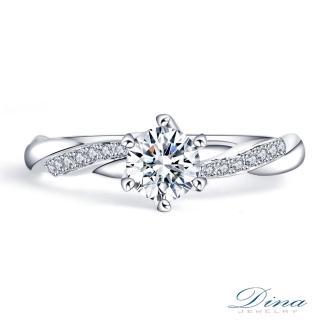 【DINA 蒂娜珠寶】彩帶 GIA 0.30克拉 F/SI2 求婚鑽戒(鑽石戒指 求婚戒指)