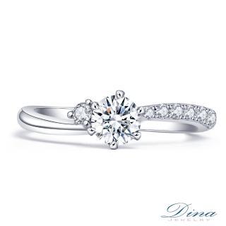 【DINA 蒂娜珠寶】傾心 GIA 0.30克拉 D/I1 求婚鑽戒(鑽石戒指 求婚戒指)