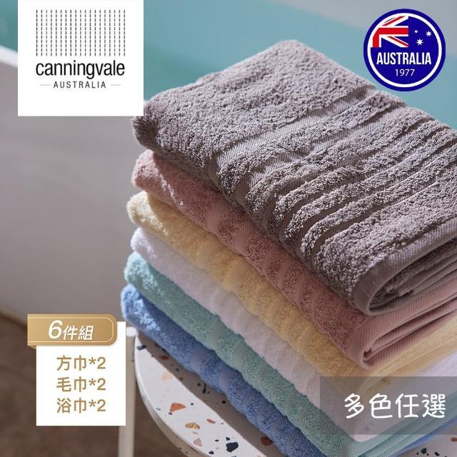 【canningvale】都會簡約毛巾6件組-澳洲第一精品家居品牌(多色任選)/