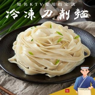 【極鮮配】知名KTV御用山西手作刀削麵(200g±10%/包)/