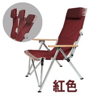 【露營達人】三段可調式質感木扶手折疊椅(/折疊椅/折合椅/露營椅/導演椅/休閒椅/大川椅)