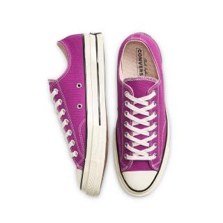 【CONVERSE】CHUCK 70 OX 低筒 休閒鞋 男女 紫(168506C)