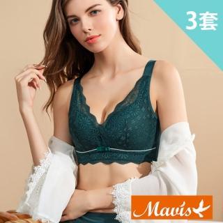 【Mavis 瑪薇絲】迷幻蕾絲無鋼圈乳膠內衣褲(3套組)