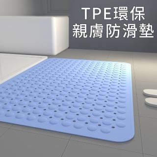 【樂居安】TPE環保親膚浴室防滑墊 德國TUV認證 強力吸盤 衛浴止滑墊 地墊浴墊 淋浴間腳踏墊70x40cm