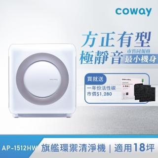 【Coway】濾淨空氣清淨機AP1512HHW(加價購專用)