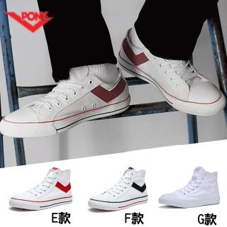 【PONY】小白鞋