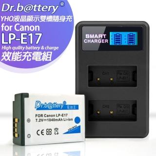 【Dr.battery】for