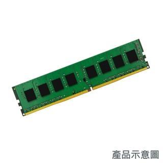 【加購含安裝】16GB DDR4-3200 記憶體(16GBx1)
