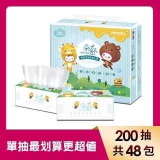 【朵舒】極細柔抽取式花紋衛生紙(200抽x12包x4袋/箱)/