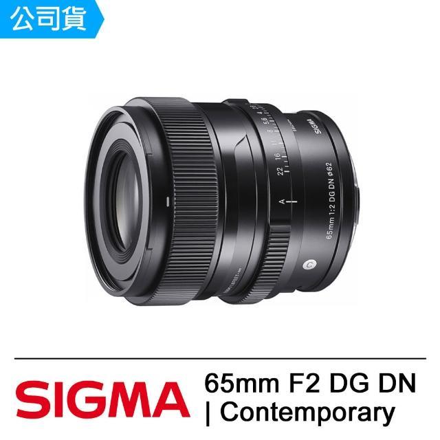 【Sigma】65mm
