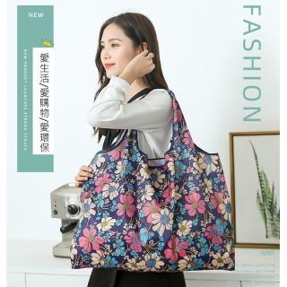 【WINCEYS】加大環保摺疊購物袋(20款)