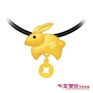 【金寶珍】智兔-十二生肖金飾墜子0.62錢±0.10(幸運草金飾)