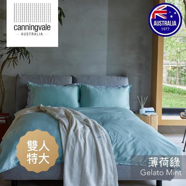【canningvale】澳洲六星級400織Alessia竹纖維四件式床組-特大雙人(薄荷綠)/