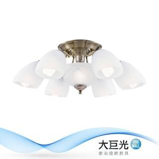 【大巨光】時尚風-E27