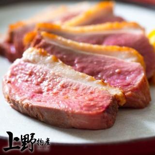 【上野物產】極品櫻桃鴨胸 x4片組(200g土10%/片)