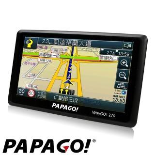 【PAPAGO!】WayGo 270  5吋智慧型區間測速導航機(-快)