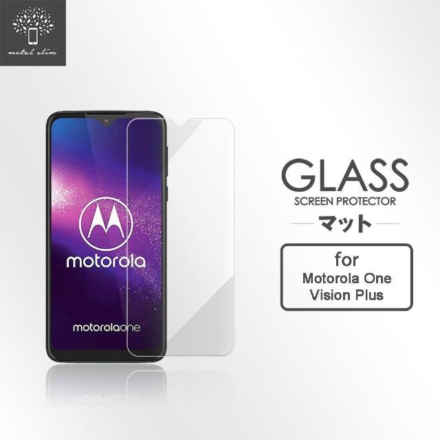 【Metal-Slim】Moto One Vision Plus(9H鋼化玻璃保護貼)