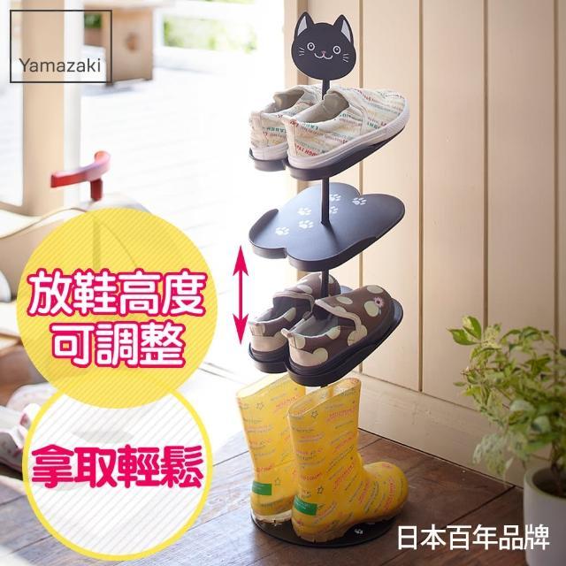 【日本YAMAZAKI】KIDS可愛動物鞋架-貓(黑)/