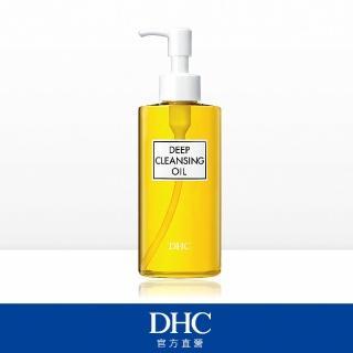 【DHC】深層卸粧油200ml(輕鬆卸淨)/