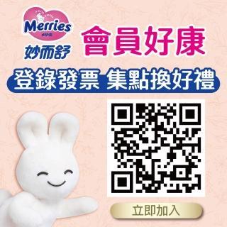 【妙而舒】頂柔舒護黏貼式紙尿褲日本版 S(60片*4包/箱)