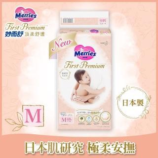 【妙而舒】頂柔舒護黏貼式紙尿褲日本版 M(48片*4包/箱)
