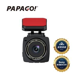 【PAPAGO!】ES76G Sony夜視 GPS行車紀錄器(區間測速/縮時錄影)