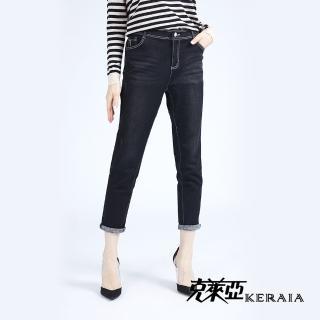 【KERAIA 克萊亞】高彈顯瘦厚織保暖牛仔褲
