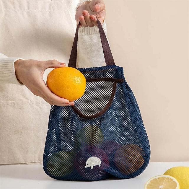 【E.City】2入-多功能掛式環保蔬果網袋購物袋/
