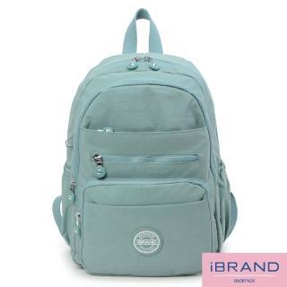 【i Brand】輕盈防潑水多口袋尼龍後背包(淺藍色)