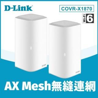 (2入組)【D-Link】COVR-X1870 AX1800 雙頻無線網路 mesh wifi 6 網狀路由器 分享器 2入(支援IPHONE12)
