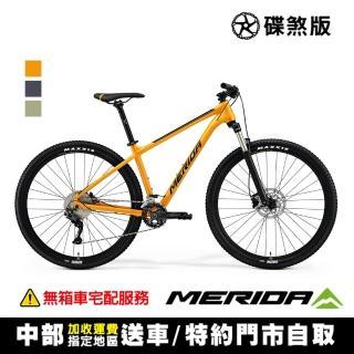 【MERIDA 美利達】單避震登山車 BIG NINE 300 三色 2021(大9/XC/29吋輪徑/越野/鋁合金/自行車/單車/飛輪)