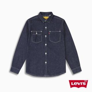 【LEVIS】Red 工裝手稿風復刻再造 男款 牛仔襯衫 / 休閒版型 / 原色 / 寒麻纖維-人氣新品