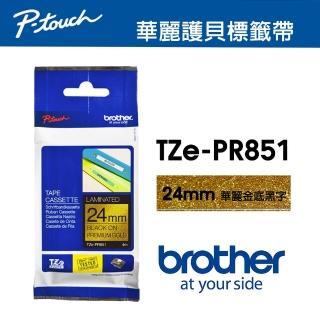 【brother】TZe-PR851
