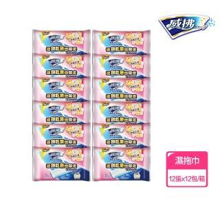 【威拂】超保水濕拖巾清新花香12包(箱購)